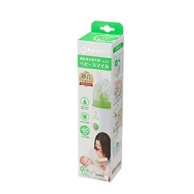 シースター 電動鼻水吸引器ベビースマイルS-303NP 1個  【ポイント10%還元】