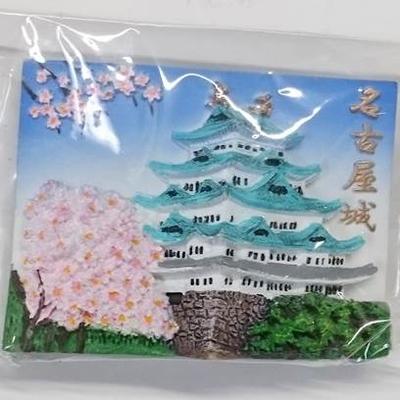 名古屋城マグネット