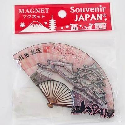 名古屋城 木製扇マグネット