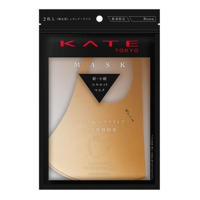 KATE ケイト マスク III(ブラウン) Ⅲ 2枚入 【8/17より販売開始】