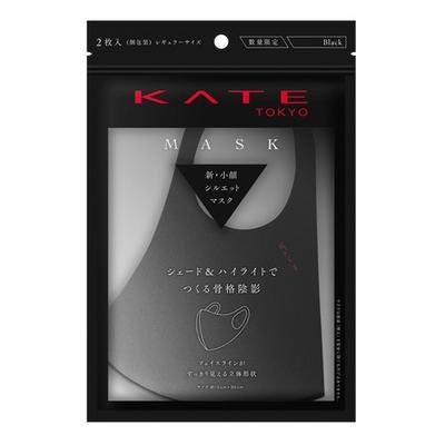 KATE ケイト マスク III (ブラック) Ⅲ 2枚入 【8/17より販売開始】