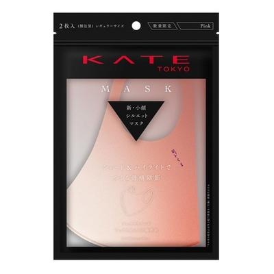 KATE ケイト マスク III (ピンク) Ⅲ 2枚入 【8/17より販売開始】
