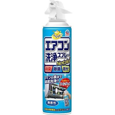 アース製薬 らくハピ エアコン洗浄スプレー Nextplus 無香性 420ml