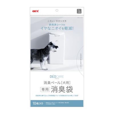 ジェックスGEX デオケア 消臭ペール 犬用 消臭袋 10枚入