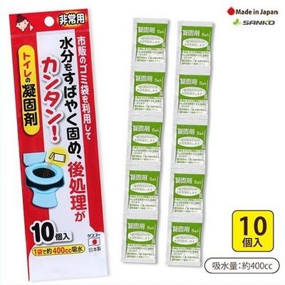 サンコー 非常用簡易トイレ R-39用凝固剤のみ 10個入り