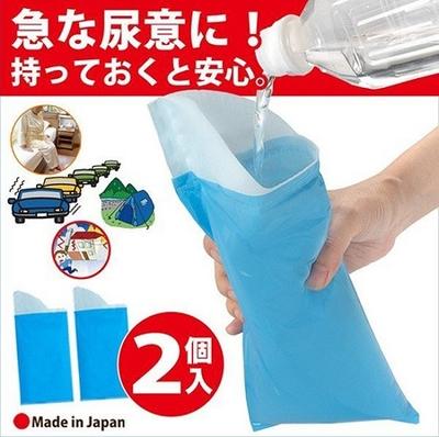 サンコー 緊急ミニトイレG-94(2コ入)
