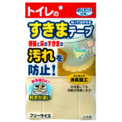 サンコー  便器すきまテープOK-95 イエロー
