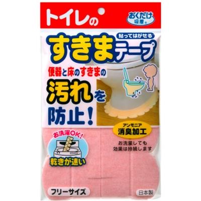 サンコー  便器すきまテープOD-50 ピンク