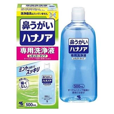 ★【ポイント50%還元】小林製薬 ハナノア専用洗浄液 500ml