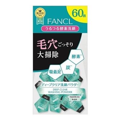 ★ファンケル ディープクリア洗顔パウダー 60個