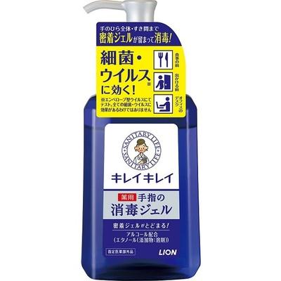 ★ライオン キレイキレイハンドジェル 本体 230ml  【ポイント10%還元】