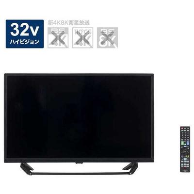 液晶テレビ ORION OL32WD200 [32V型 /ハイビジョン]  【ポイント10%還元】