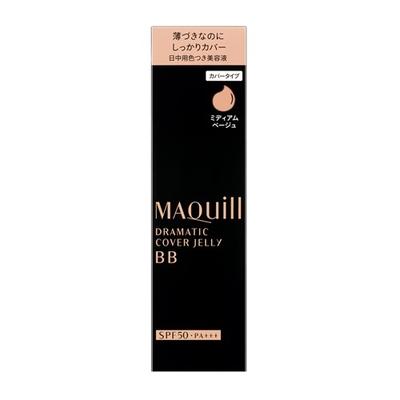 MAQuillAGE(マキアージュ) ドラマティック カバージェリー BB ミディアムベージュ 30g  【ポイント10%還元】