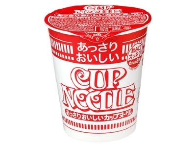 日清食品 おいしいカップヌードル カップ 57g
