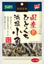 ペットライブラリー 納得素材 ひとくち減塩小魚35g  【ポイント10%還元】
