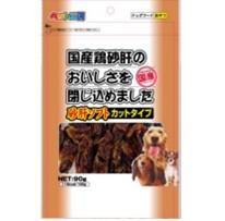 ペットライブラリー ペット工房 砂肝ソフトカット90g  【ポイント10%還元】