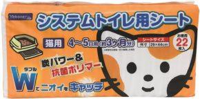 ペットライブラリー NN‐049 nekoneru システムトイレ用シート22枚