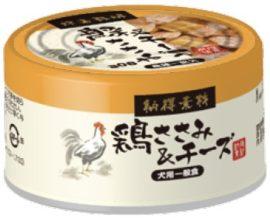 ペットライブラリー 納得素材 鶏ささみ&チーズ80g  【ポイント10%還元】