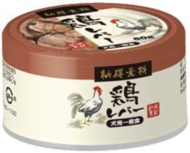 ペットライブラリー 納得素材 鶏レバー80g  【ポイント10%還元】