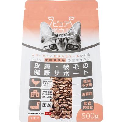 ペットライブラリー ピュアボウル 皮膚・被毛の健康サポート 成猫用500g