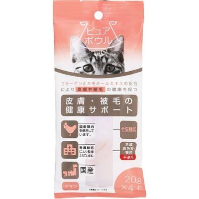 ペットライブラリー ピュアボウル 皮膚・被毛の健康サポート 全猫種用20g×4