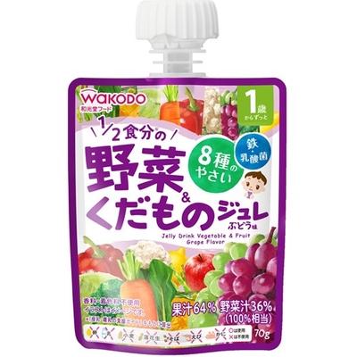 和光堂1歳からのMYジュレドリンク 1/2食分の野菜&くだもの ぶどう味 70g