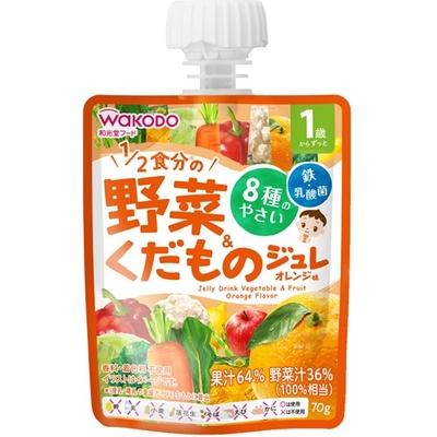 和光堂1歳からのMYジュレドリンク 1/2食分の野菜&くだもの オレンジ味 70g