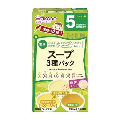 手作り応援 スープ3種パック ¥オープン  FC5
