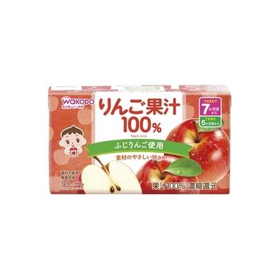 りんご果汁100%3本