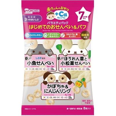 バラエティパック はじめてのおせんべい&パフ ¥オープン  8包
