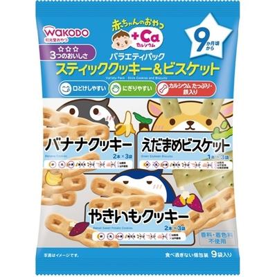 バラエティパック スティッククッキー&ビスケット ¥オープン  9包