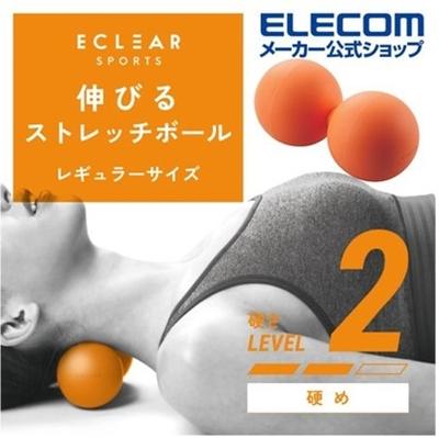 エレコム エクリアスポーツ伸びるストレッチボールハードレギュラーサイズ オレンジ  【ポイント10%還元】