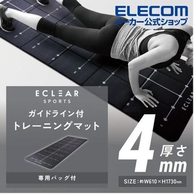 エレコム エクリアスポーツトレーニングマット 4mm折畳 ブラック  【ポイント10%還元】