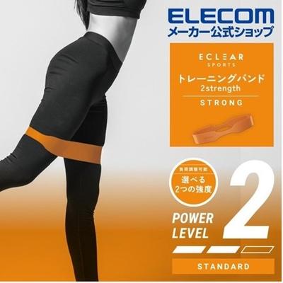エレコム エクリアスポーツトレーニングバンド2wayストロング オレンジ  【ポイント10%還元】