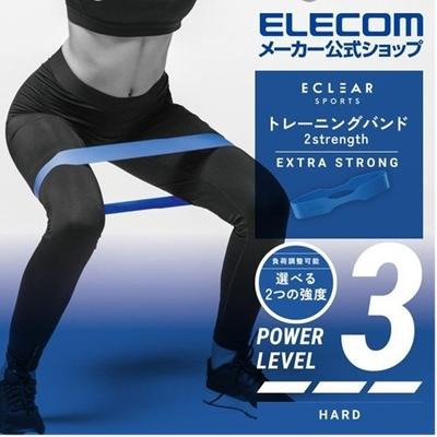 エレコム エクリアスポーツトレーニングバンド2wayエクストラストロング ブルー  【ポイント10%還元】