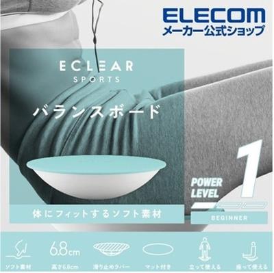 エレコム エクリアスポーツバランスボード ライトブルー  【ポイント10%還元】