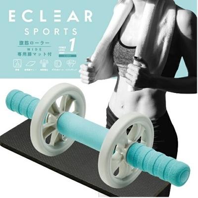 エレコム エクリアスポーツ腹筋ローラー幅広タイプ専用膝マット付 ライトブルー