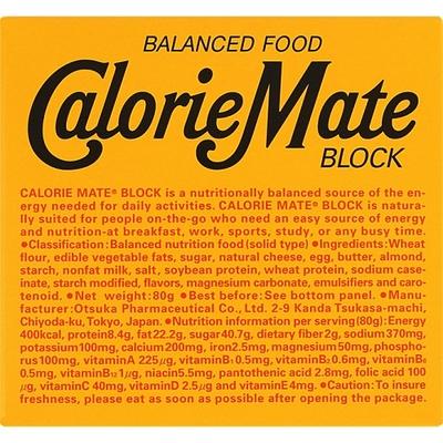 大塚製薬 カロリーメイト ブロック(チーズ味) 4本