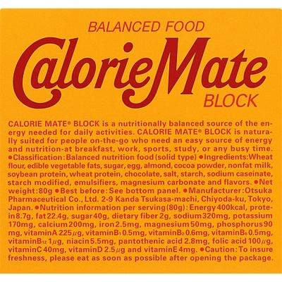 大塚製薬 カロリーメイト ブロック(チョコレート味) 4本