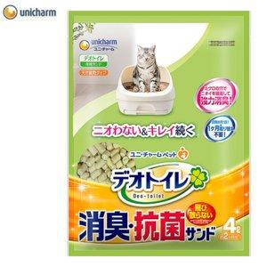 猫用トイレ用品 猫砂 ユニ・チャーム デオトイレ 飛び散らない消臭・抗菌サンド 4L