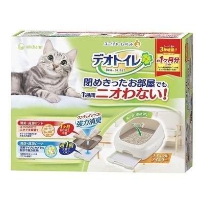 猫用トイレ ユニ・チャーム デオトイレ ハーフカバー本体セット ナチュラルアイボリー