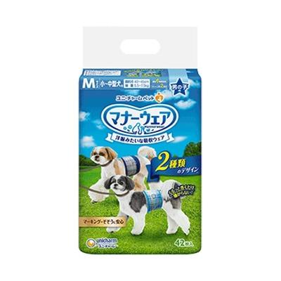 犬用 マナーパンツ ユニチャーム マナーウェア 男の子用 Mサイズ 42枚  【セール対象】