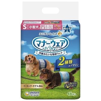 犬用 マナーパンツ ユニチャーム マナーウェア 男の子用 Sサイズ 46枚  【セール対象】