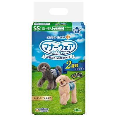 犬用 マナーパンツ ユニチャーム マナーウェア 男の子用 SSサイズ 48枚  【セール対象】