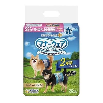犬用 マナーパンツ ユニチャーム マナーウェア男の子用 SSSサイズ 52枚  【セール対象】