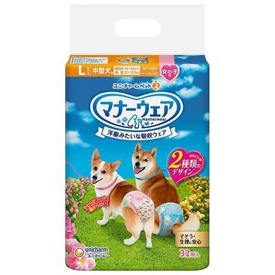 犬用 サニタリーパンツ ユニチャーム マナーウェア 女の子用 Lサイズ 32枚  【セール対象】