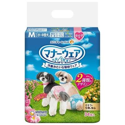 犬用 サニタリーパンツ ユニチャーム マナーウェア 女の子 Mサイズ 34枚  【セール対象】