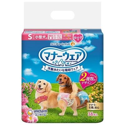 犬用 サニタリーパンツ ユニチャーム マナーウェア 女の子 Sサイズ 36枚  【セール対象】