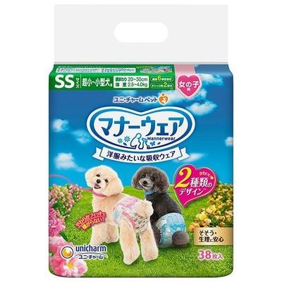 犬用 サニタリーパンツ ユニチャーム マナーウェア 女の子 SSサイズ 38枚  【セール対象】