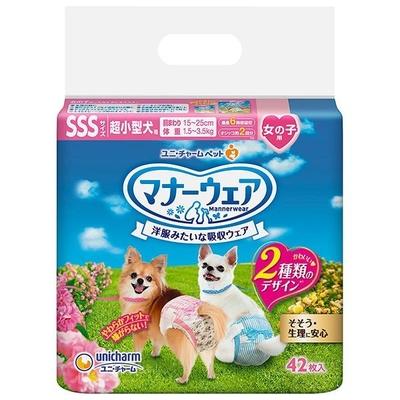 犬用 サニタリーパンツ ユニチャーム マナーウェア 女の子用 SSSサイズ 42枚  【セール対象】